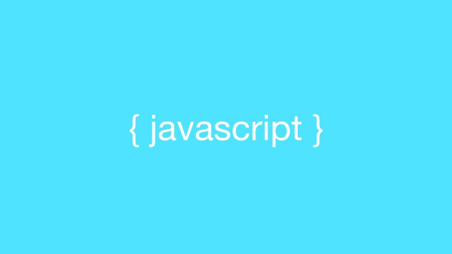 Bracketsのプラグインでminify化してくれないjavascriptの書き方